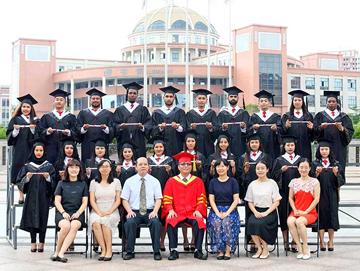 Guangzhou Medical University Graduation Ceremony