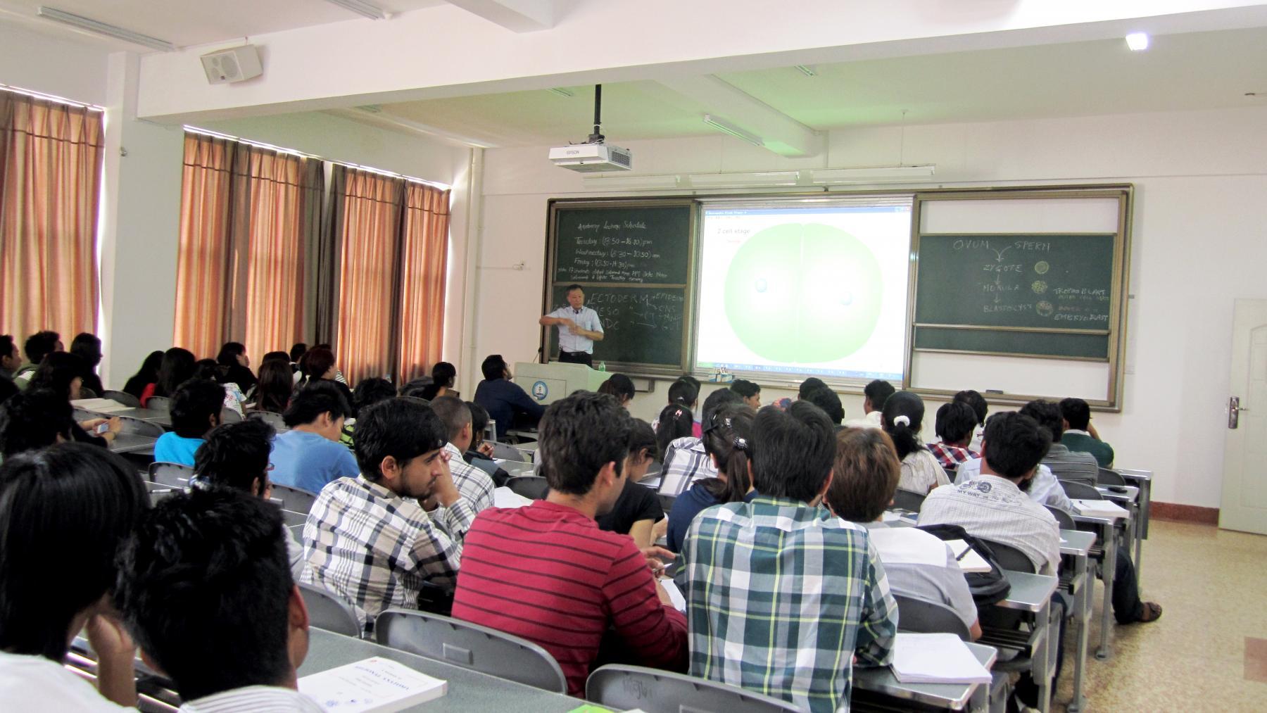 KMU classroom in progress