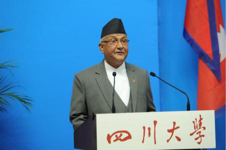 Rt.Hon.PM.KP OLI delivering Speech at SCU in April 2016