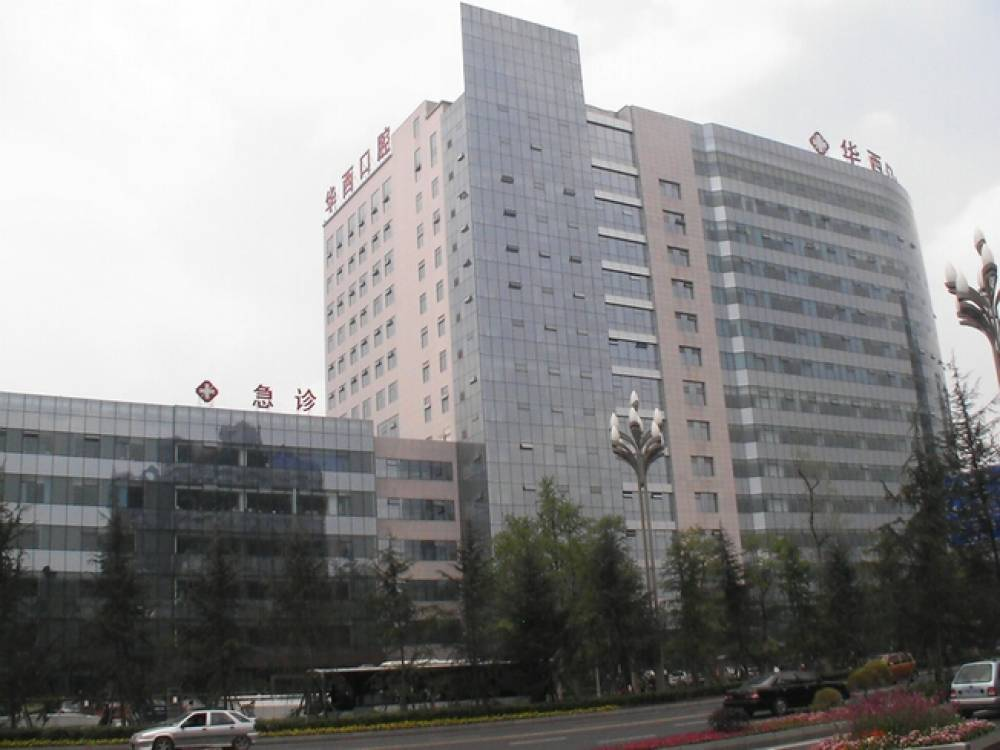 A View Of Hospital Of Dentistry
