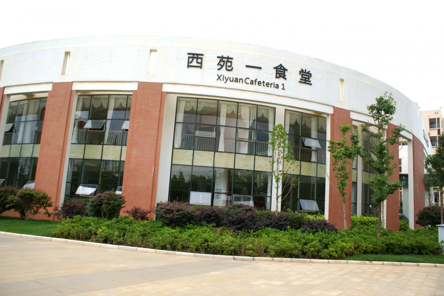 KMU building