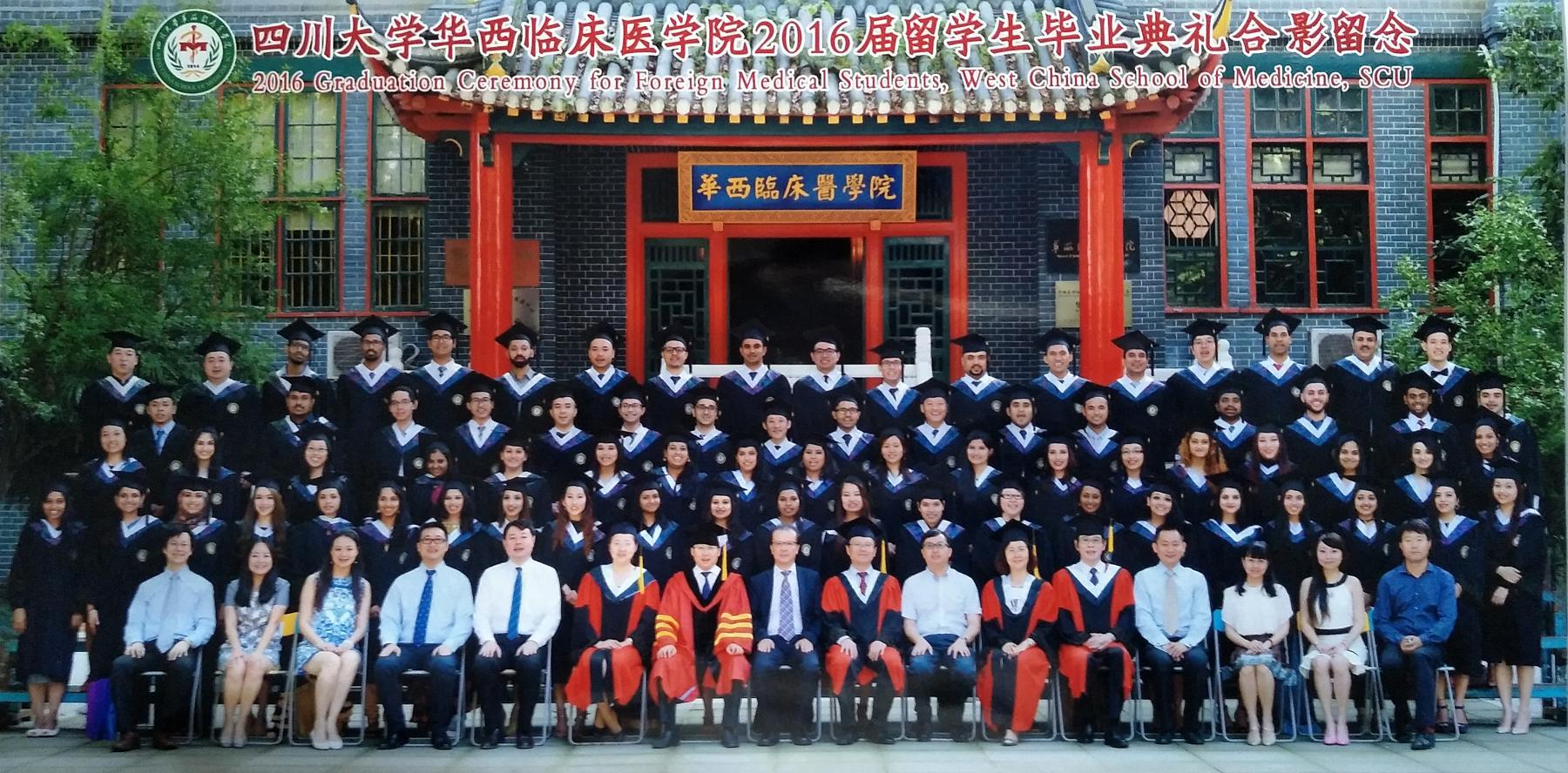 Graduation ceremony of Batch 2010